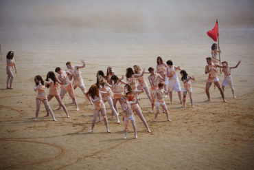 Big Dance - Bodies on the Beach © David Lindsay