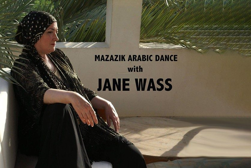 Mazazik Arabic Dance © Jane Wass